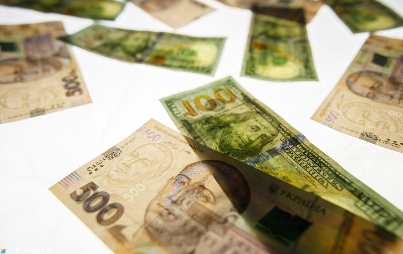 НБУ немного повысил официальный курс доллара