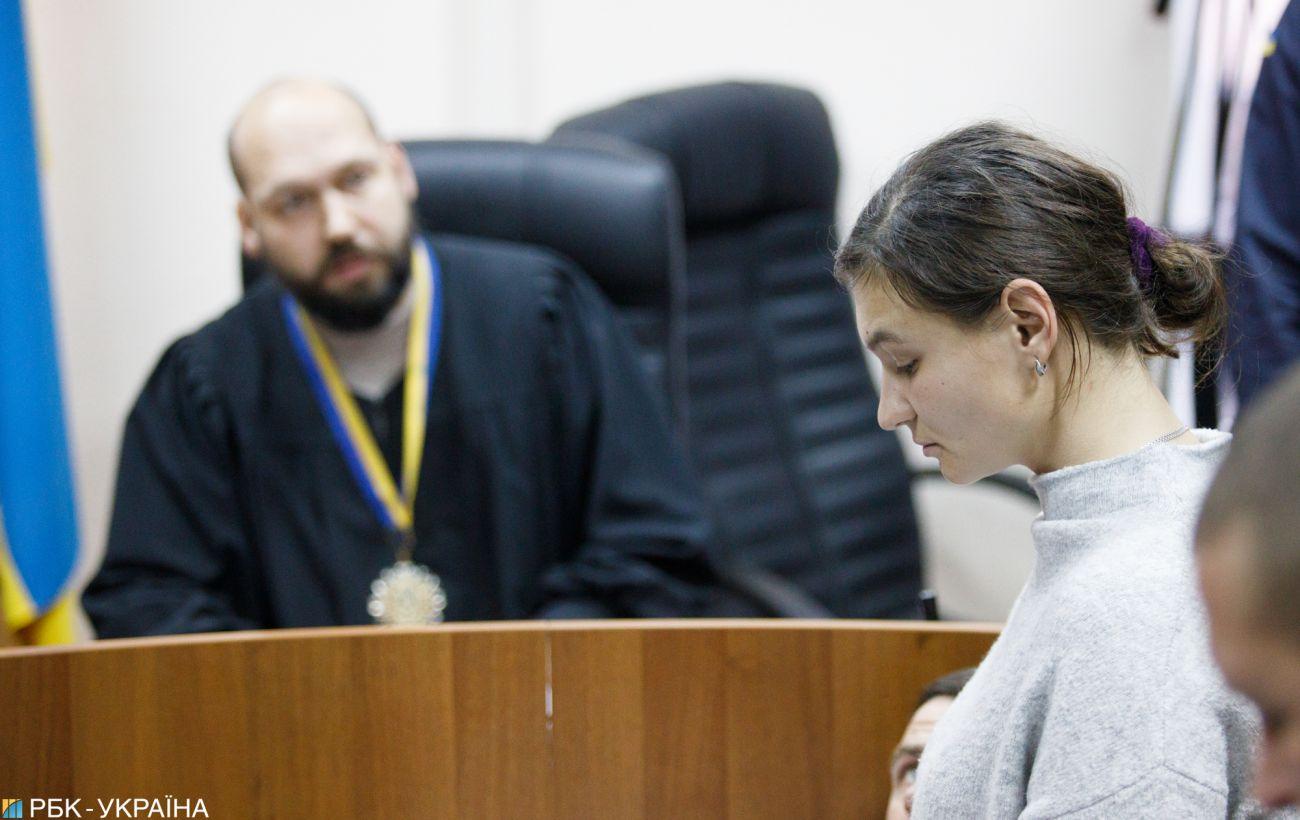 Дело Шеремета: суд смягчил меру пресечения Дугарь