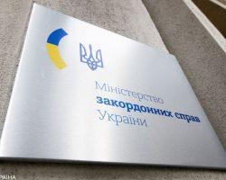 Трех украинских туристов в Афинах пропустили в Грецию