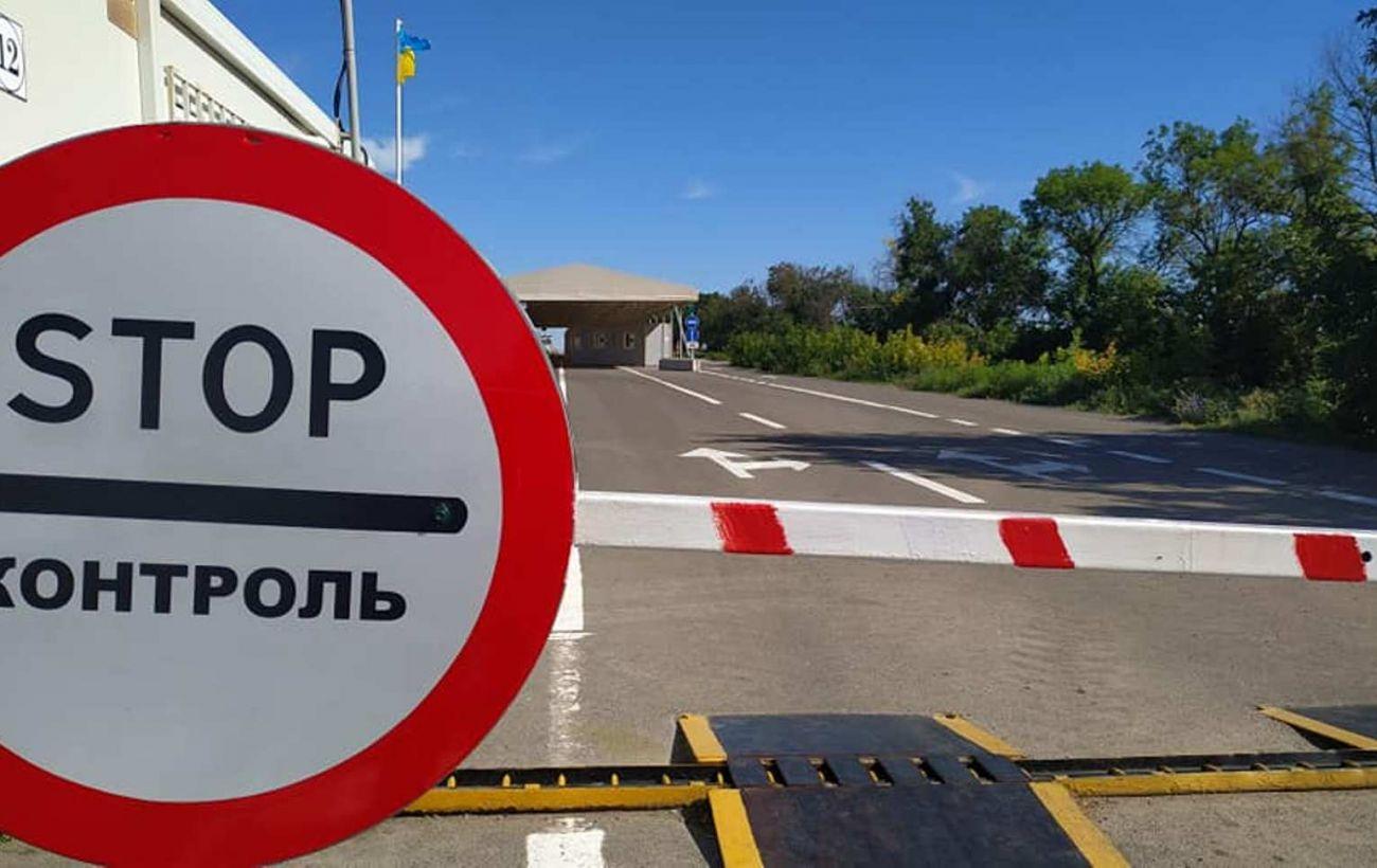 Пограничники уточнили правила пропуска из ОРДЛО: самоизоляция остается
