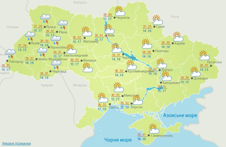 Дожди в западных областях и жара до +32: прогноз погоды на сегодня