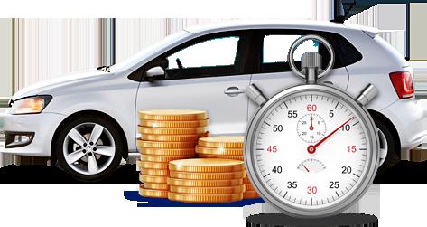 Выгодный выкуп автомобиля с неполадками