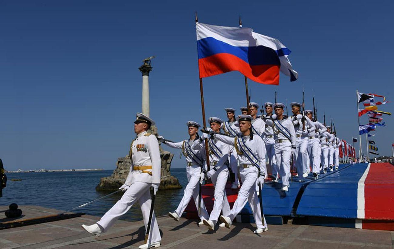 Парад в Крыму: РФ вернула Украине без рассмотрения ноту протеста