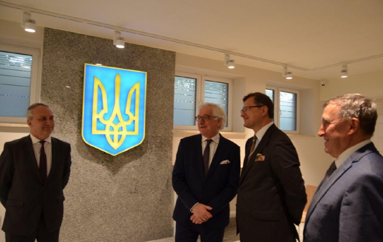 В Варшаве открыли новое помещение украинского посольства