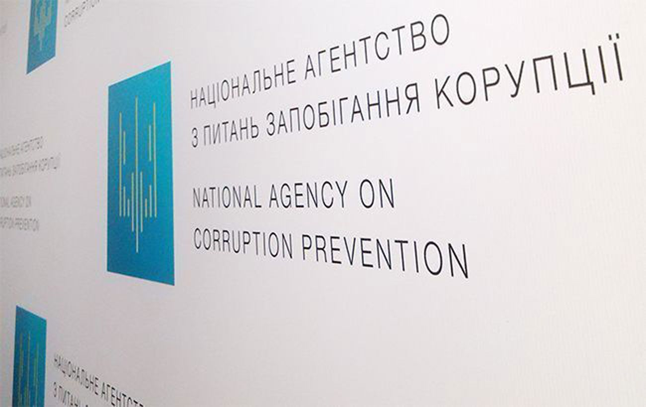 НАПК за полгода насчитало более 2 тысяч коррупционеров