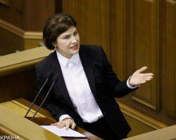 В ОП назначение Пискуна назвали ошибкой Венедиктовой