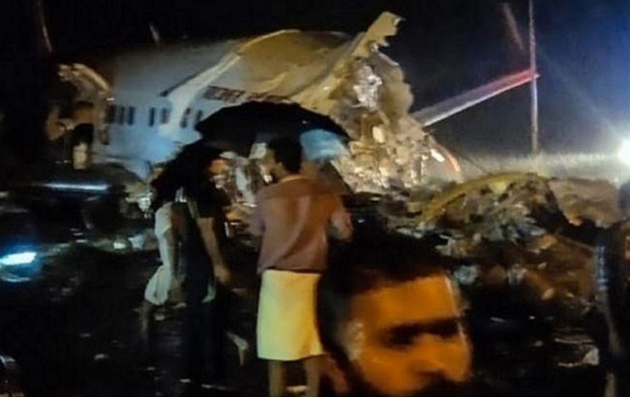 МИД выразил соболезнования в связи с гибелью людей в авиакатастрофе в Индии