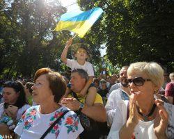 Стало известно, как в Украине будут отмечать День независимости
