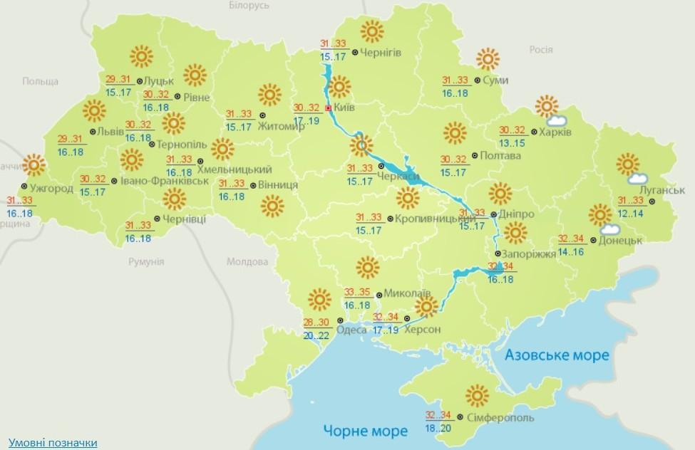 Жара и без осадков: прогноз погоды на выходные