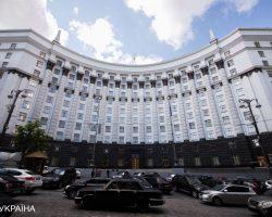 В Кабмине назвали ключевые законы для расширения доступа к рынку ЕС