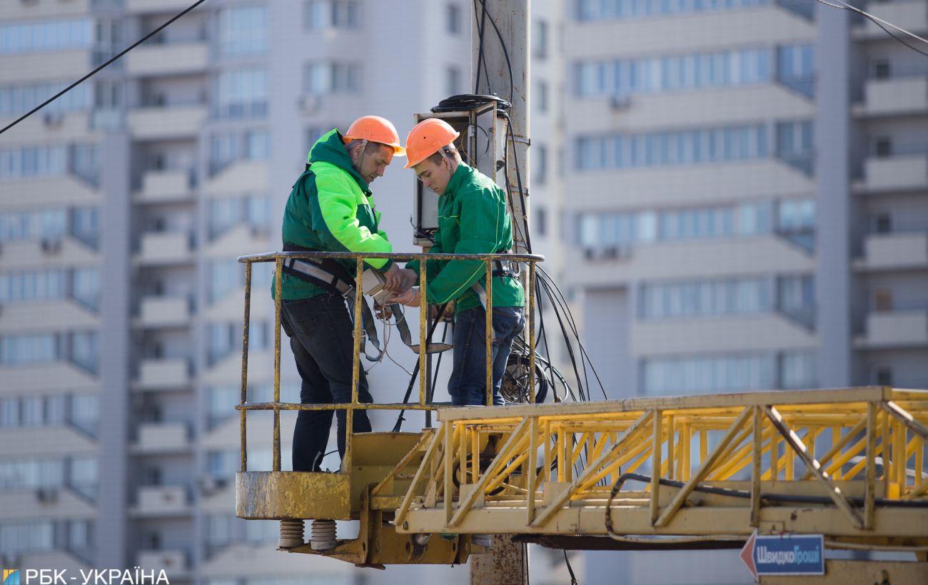 Центр Киева остался без света из-за аварии
