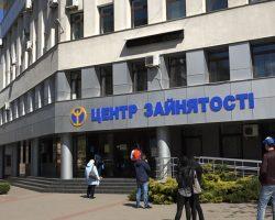 В Украине возобновляют личный прием граждан в центрах занятости