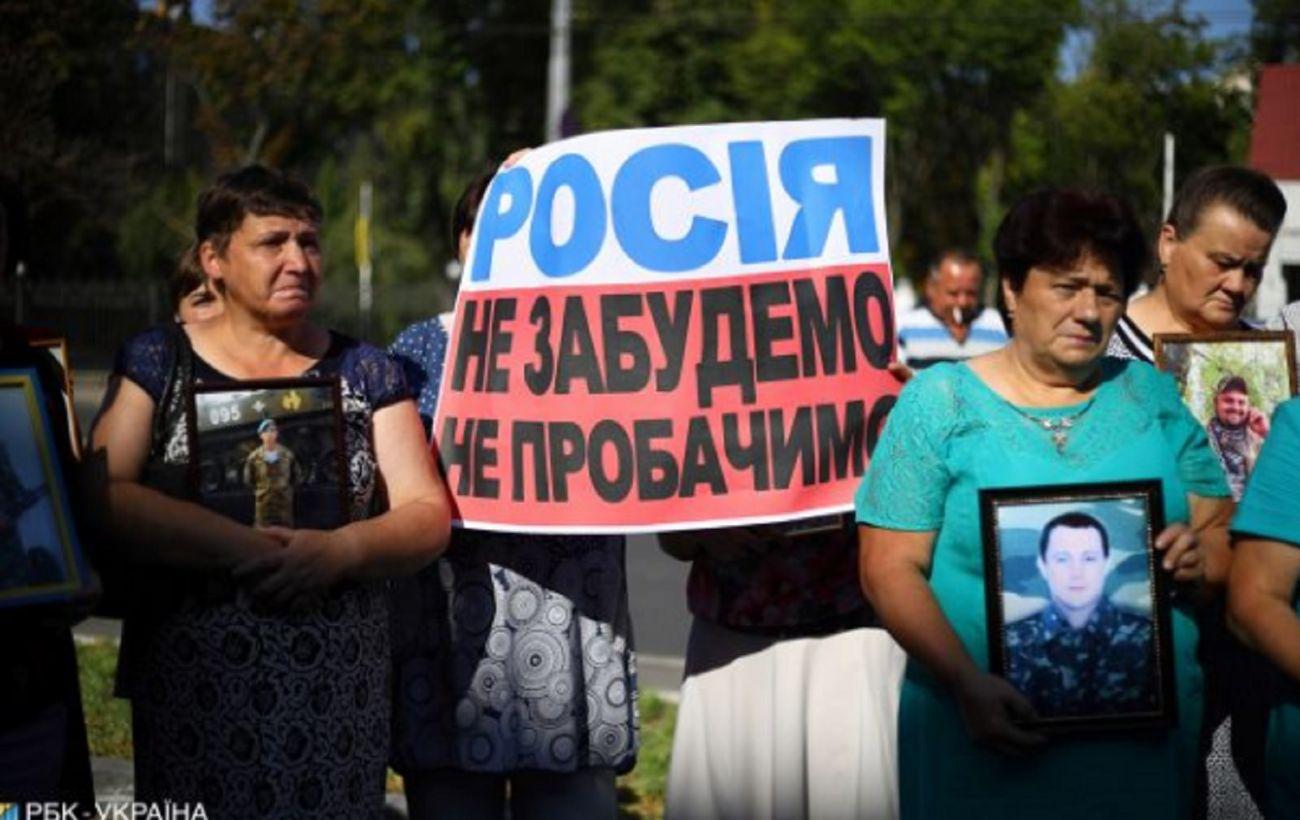 США к годовщине Иловайска призвали Россию выполнять минские обязательства