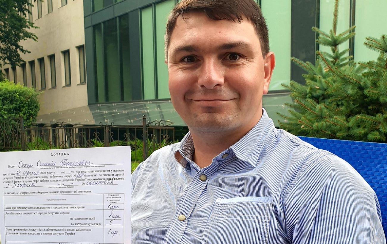 ЦИК зарегистрировал первого кандидата на довыборах в Раду по 208 округу