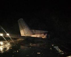 Под Харьковом разбился военный самолет: что известно