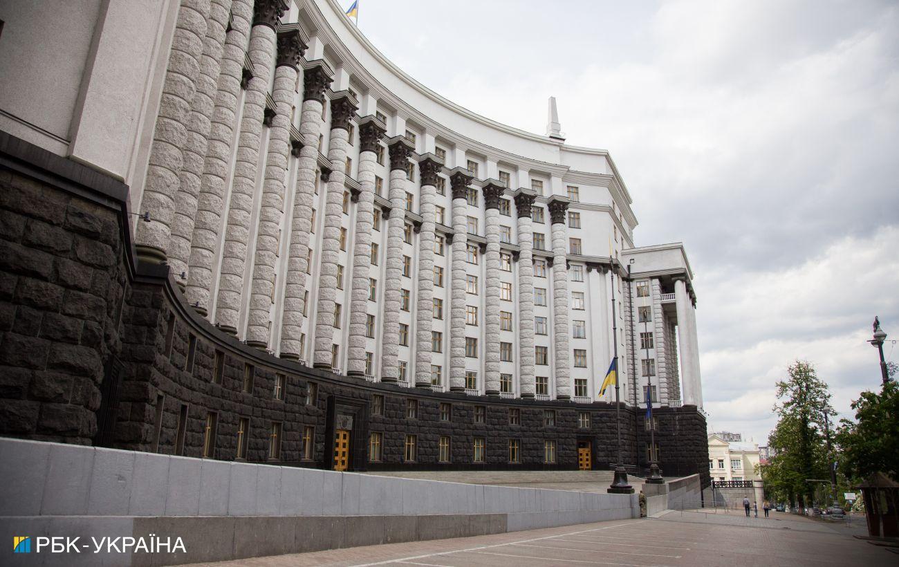 Кабмин одобрил проект антикоррупционной стратегии