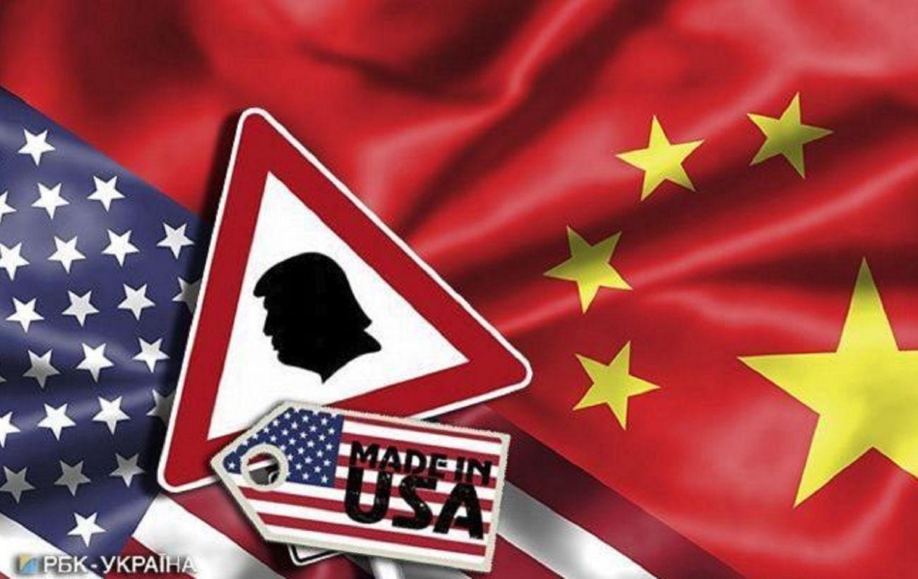 США ввели санкции против госкомпании Китая по