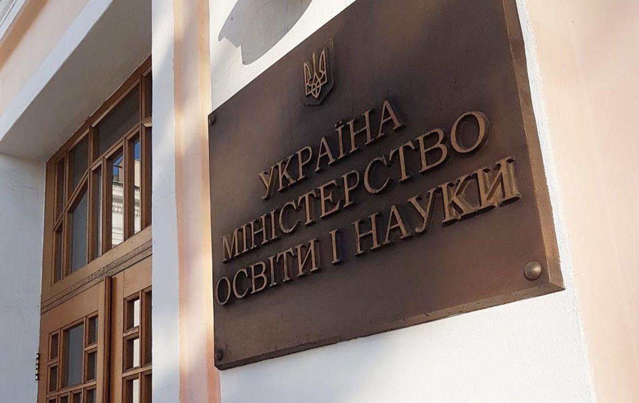 В МОН предупредили о незаконности политической агитации в учреждениях образования