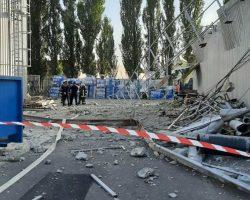 Названа предварительная версия взрыва на предприятии в Киеве