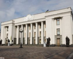 В Украине хотят увеличить штрафы за нарушение пожарных норм: закон внесли в Раду