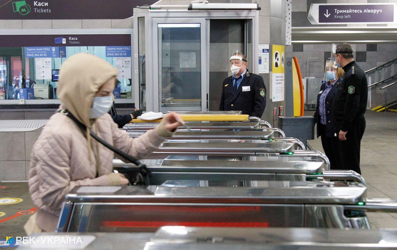 Киев запустил продажу смарт-билетов на поезда и метро