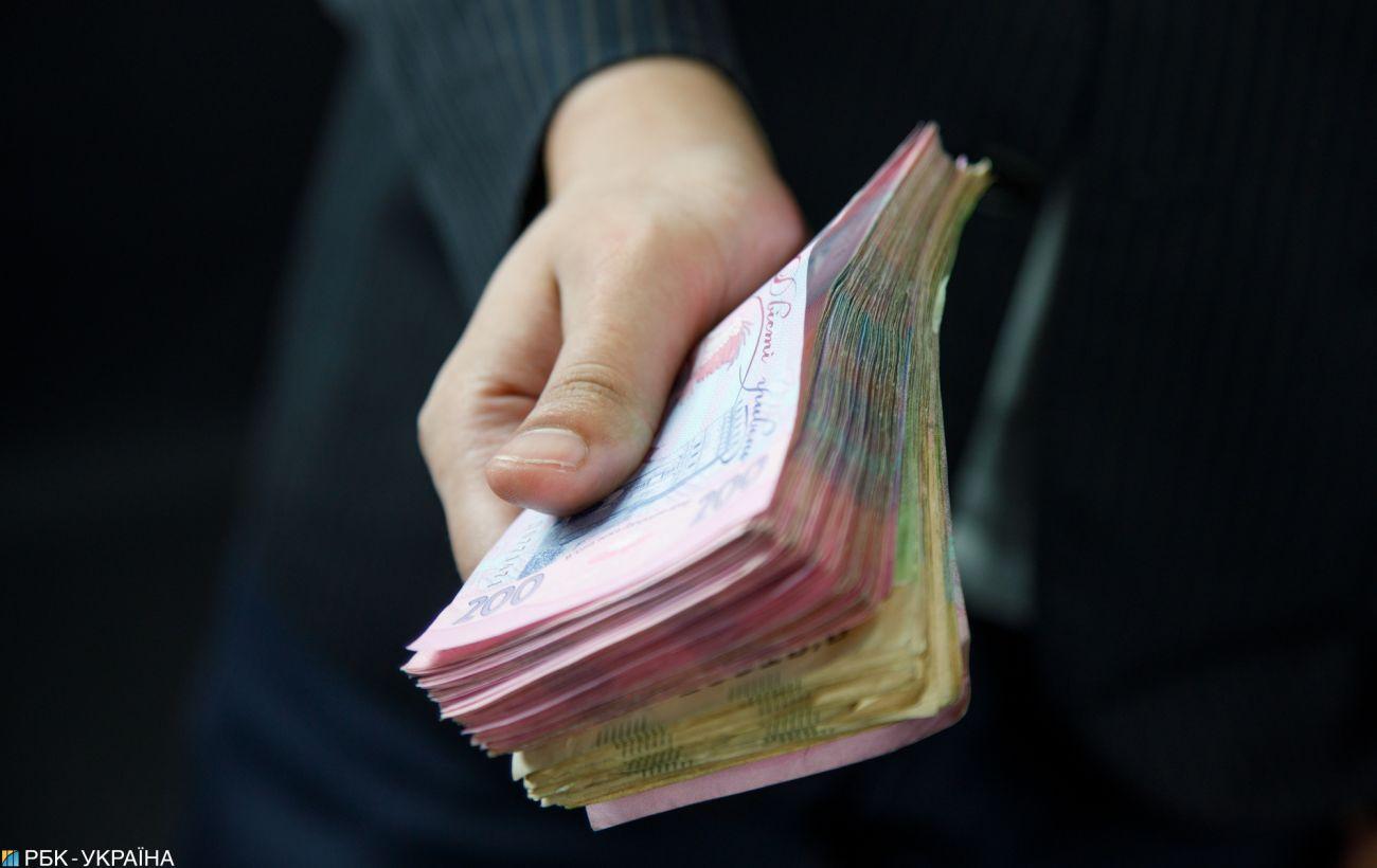 Минимальная зарплата с 1 сентября выросла до 5000 гривен