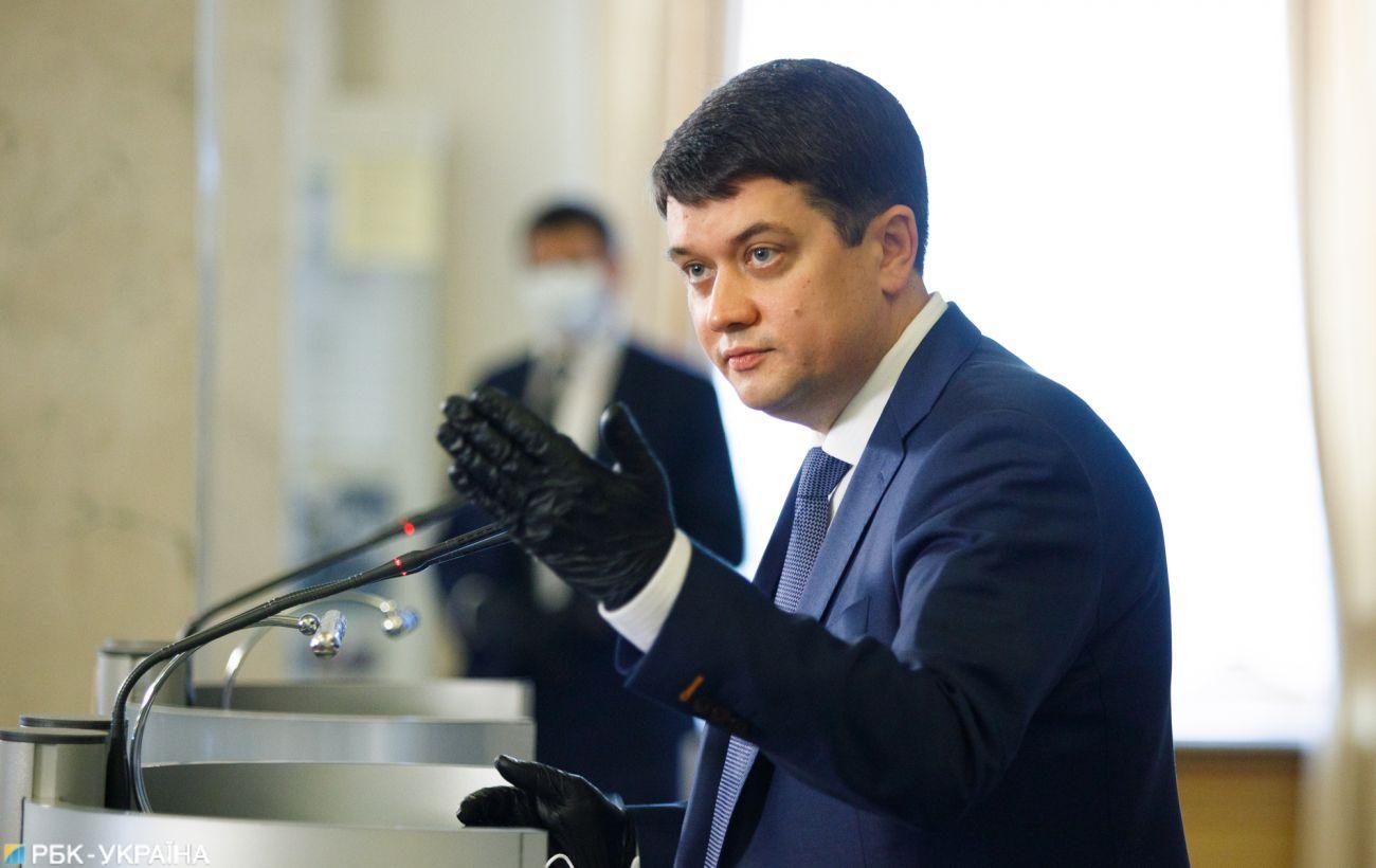 Разумков рассказал, когда Рада сможет рассмотреть закон об оппозиции