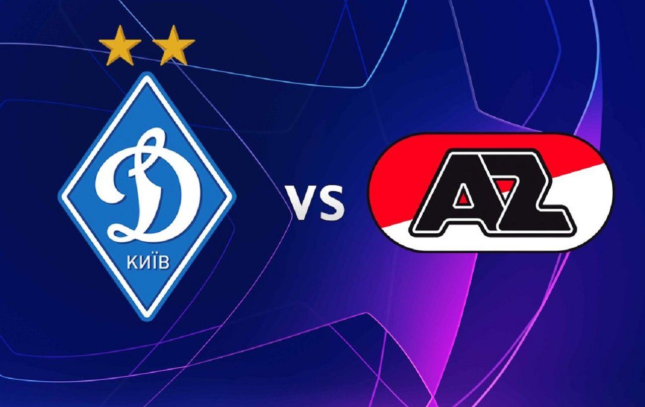 Динамо - АЗ: как команда Луческу будет стартовать в Лиге чемпионов