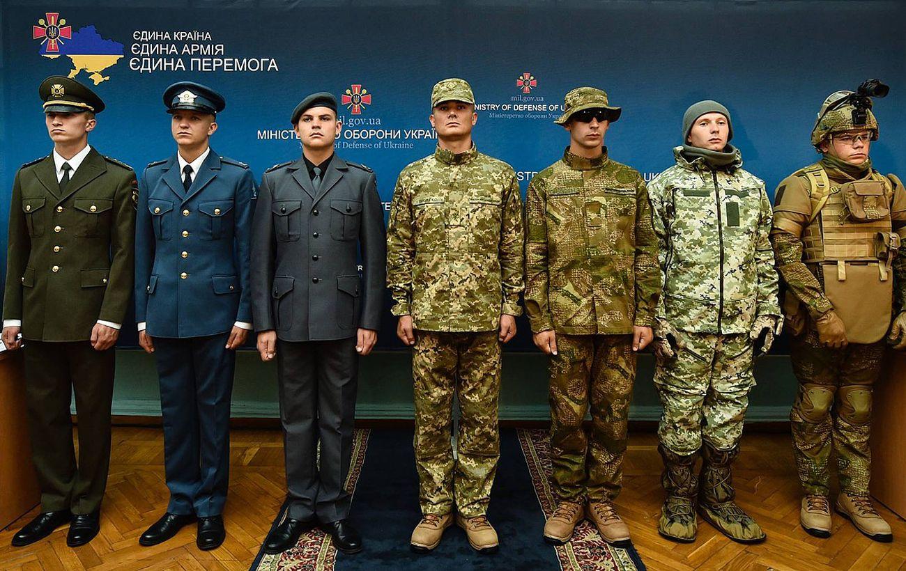 В армии Украины появились новые эмблемы и знаки