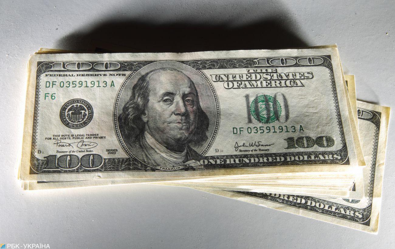 НБУ на 14 сентября повысил официальный курс доллара