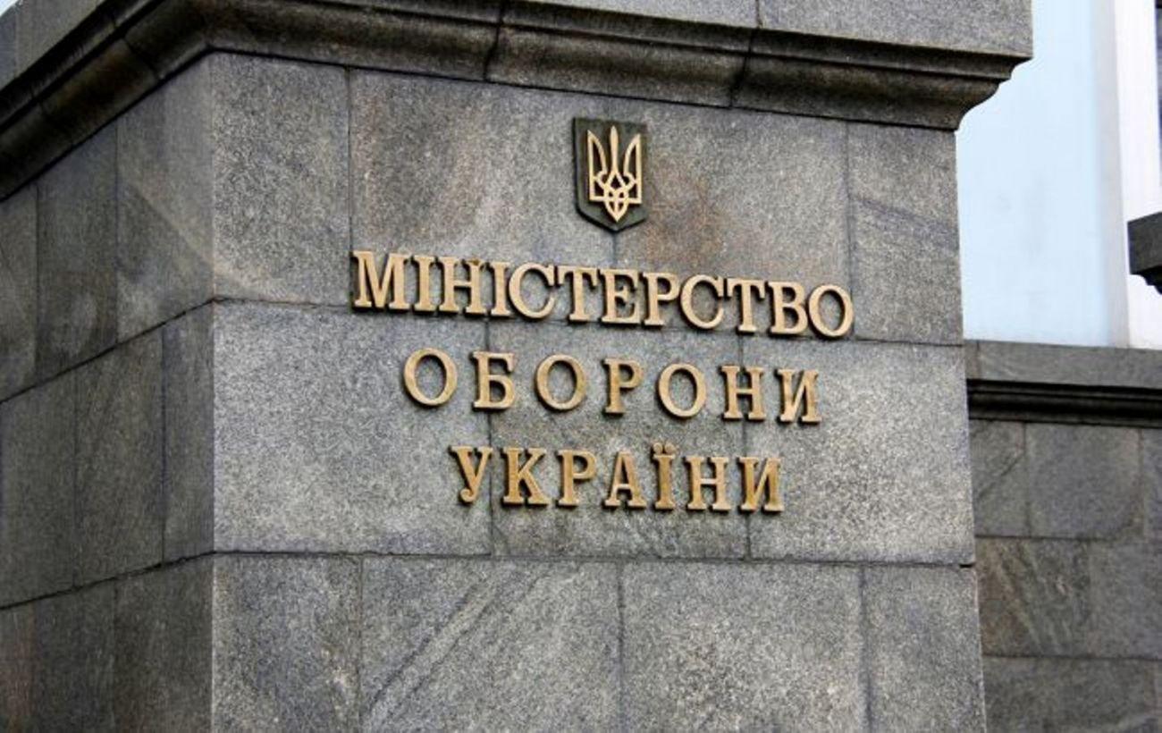 Семьям всех погибших курсантов катастрофы АН-26 выплатили компенсации