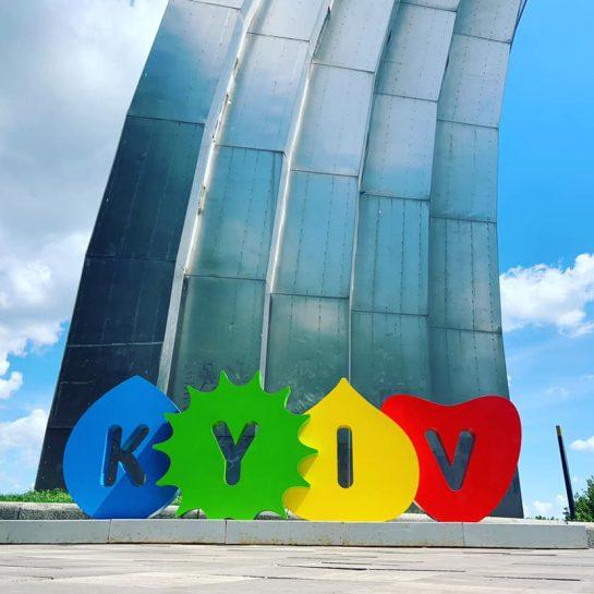 Всі новини Києва онлайн