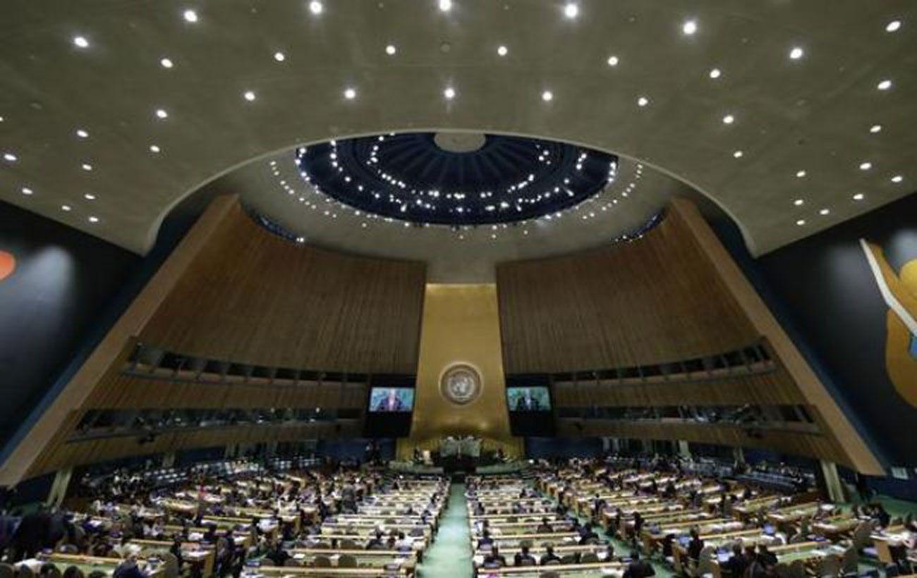 Украину переизбрали в Совет по правам человека ООН