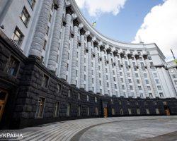 Кабмин назначил главу комиссии по азартным играм