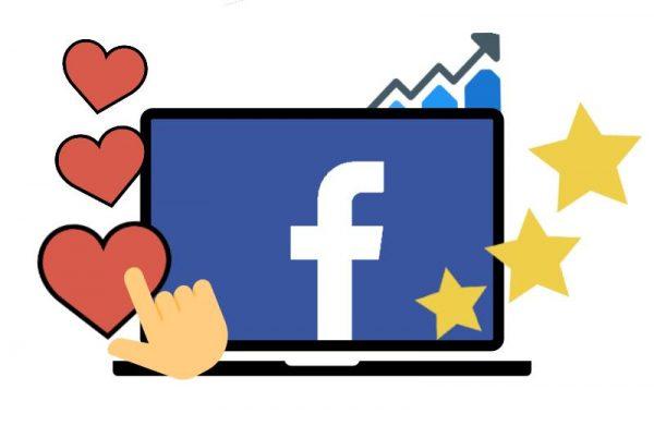 Эффективная накрутка лайков в Фейсбуке