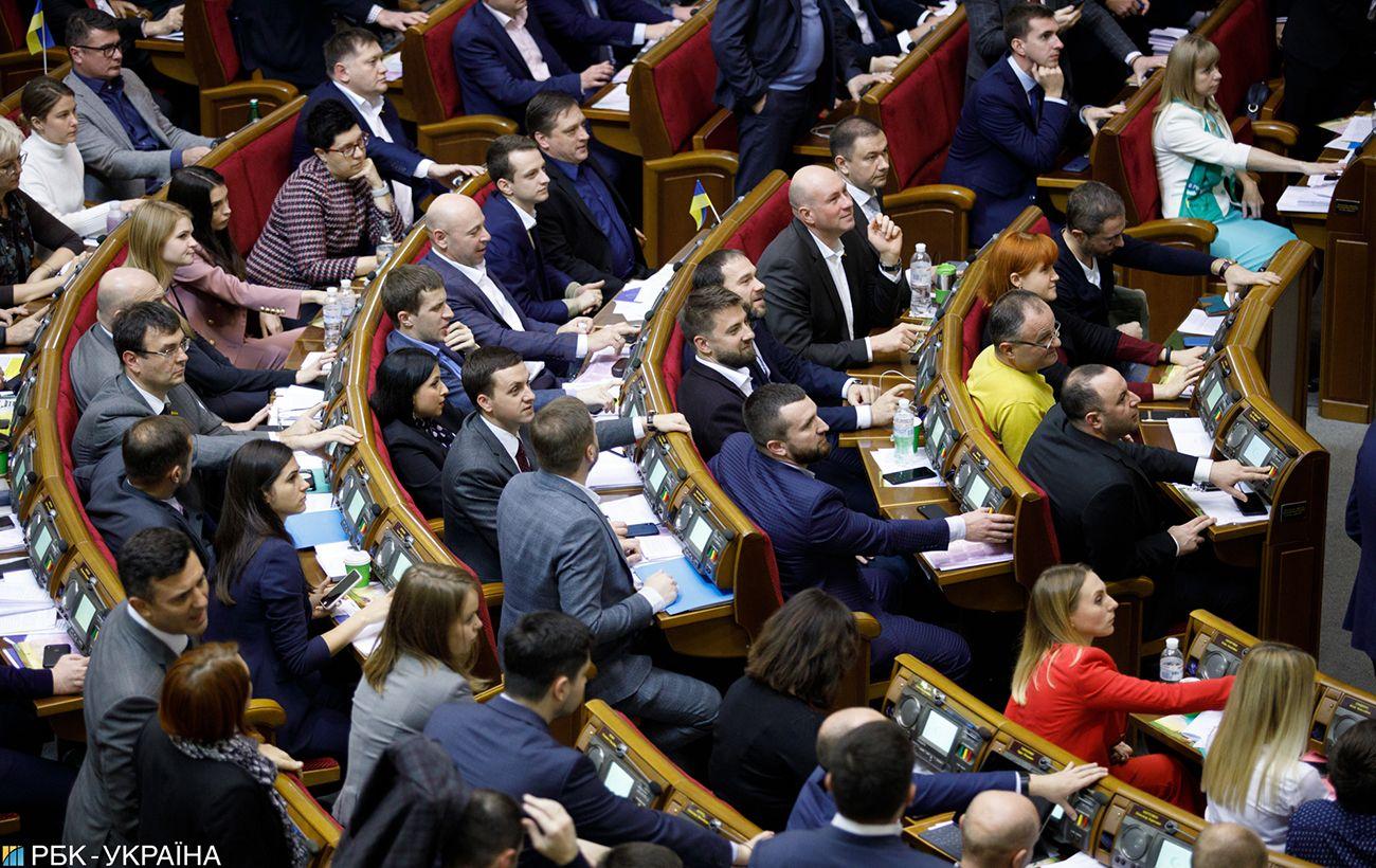 В Украине может появиться аграрный госреестр: Раде рекомендуют принять закон