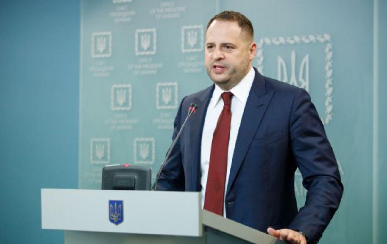 Ермак: мирный план Украины по Донбассу