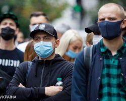 В Украине 13 882 новых случая коронавируса