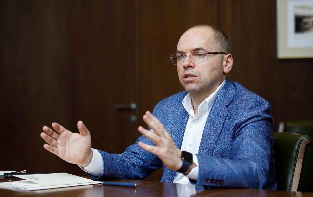 Украина на финальной стадии подписания договора с Pfizer на вакцину от COVID-19