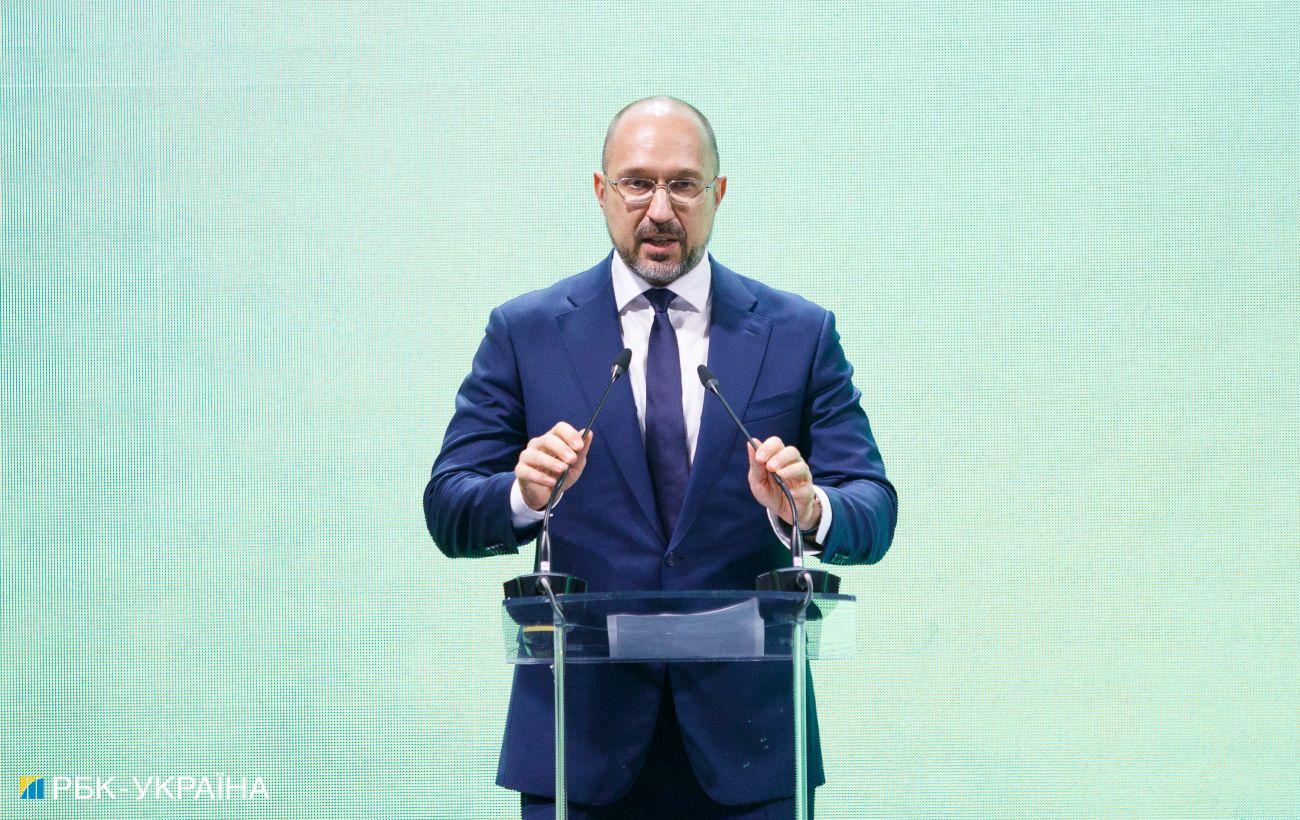 Украина потеряла триллион долларов ВВП за 10 лет, - Шмыгаль
