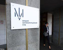 ВАКС закрыл еще одно дело о недостоверном декларировании