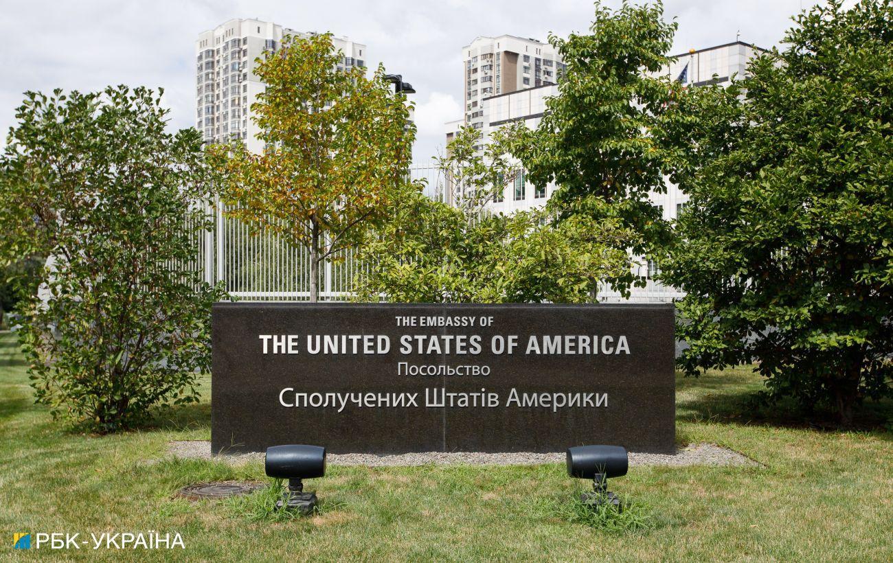 США выделят Украине 4 млн долларов на Морскую охрану