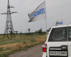ОБСЕ зафиксировала почти 40 нарушений перемирия в Донецкой области за сутки