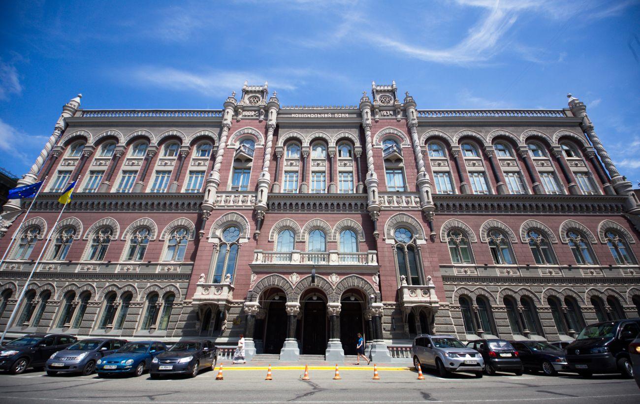 НБУ отказался от валютных интервенций на межбанке вторую неделю подряд