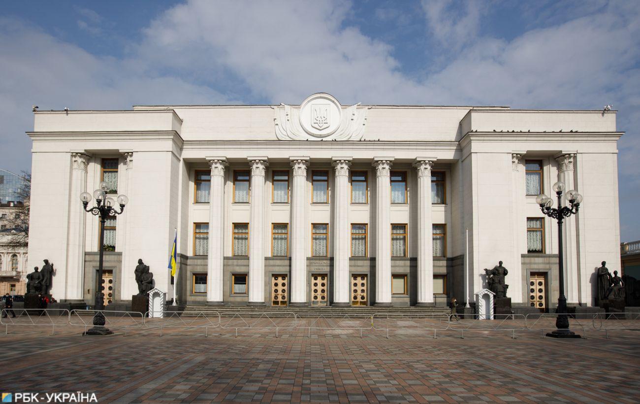 Рада отсрочила запуск торговой е-системы для проведения концессии