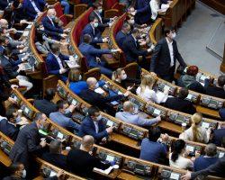 BGC призвала Раду поддержать закон, который позволит утроить доходы бюджета от игорной отрасли