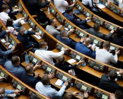 В Украине изменили предоставление реабилитационной помощи: что решила Рада