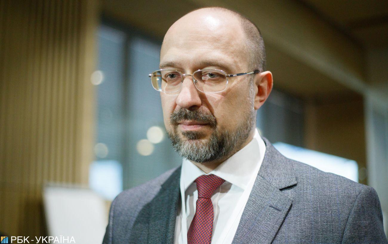 Следующее заседание Совета Украина-ЕС пройдет в феврале 2021: названа дата