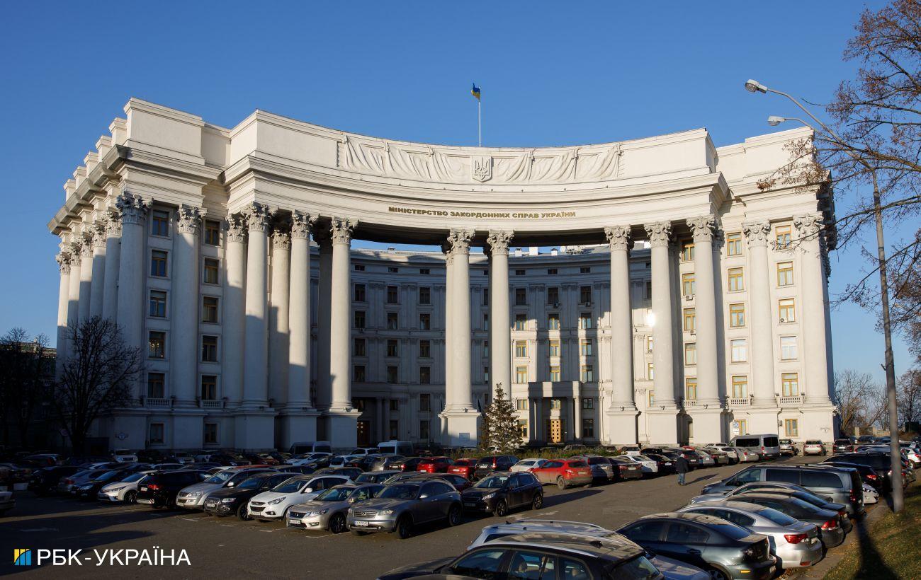 Убийство украинца в Португалии: семье погибшего выплатят компенсацию