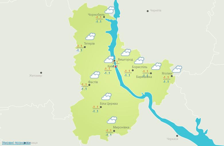 Заморозки и снег с дождем: прогноз погоды на сегодня